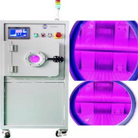 低温真空等离子清洗机定制精密电子低温表面处理可试样