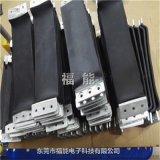 製作一體導銅電帶摸具 壓焊端子銅編織帶工藝流程排序
