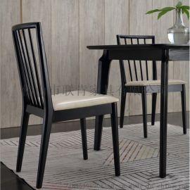 家用全实木中式黑色约靠背小户型餐厅艺术北欧创意椅子