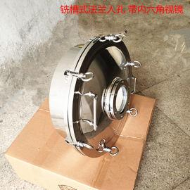 铣槽式吊环法兰人孔304 316L视镜压力人孔