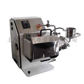 实验型亚微米级砂磨机超细研磨机