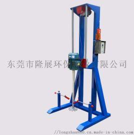 电动升降分散机 高速变频混合搅拌机 高效液体搅拌混合机