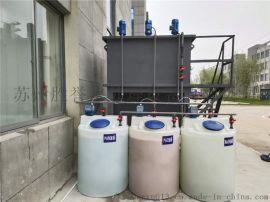 盐城废水处理设备,小型工业废水处理设备
