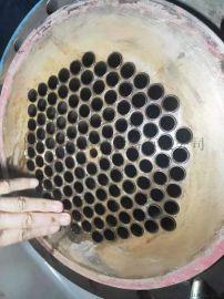 昆西螺杆机配件散热器冷却器G15015075-002