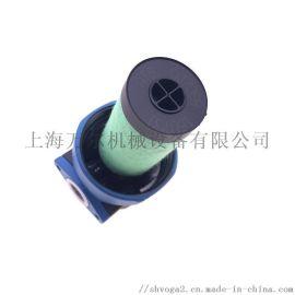 英格索兰移动机柴油机精滤器芯42837849