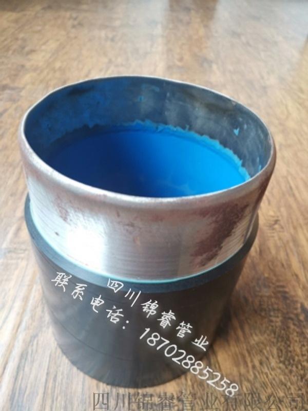 哪余有塗塑鋼管賣,價格便宜