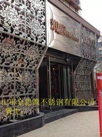 酒店不鏽鋼包邊門框 玫瑰金亮面不鏽鋼