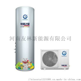 空气能热水家用商用空气能设备纽恩泰热水器节能