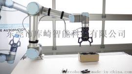 ur协作机器人,协作机械手臂,协作机器人公司