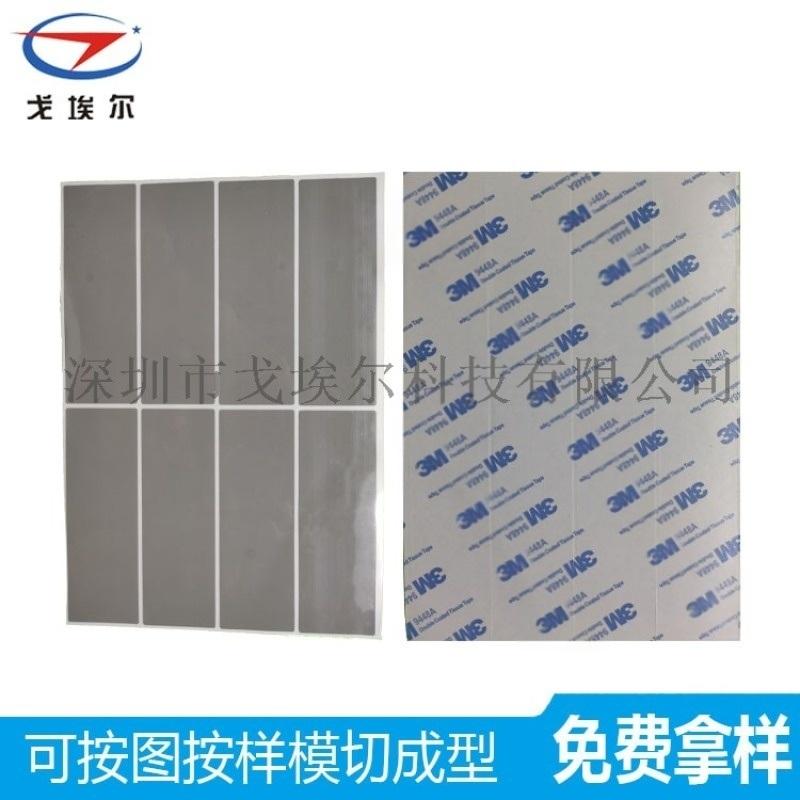 3W導熱矽膠片模切生產