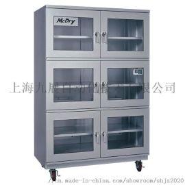 日本原装进口McDry系列防潮箱HM-1001B和防潮箱HM-1002B