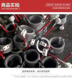 苏州亿源全封闭陶瓷加热圈厂家