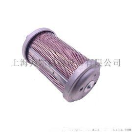 螺杆空压机后处理吸附式干燥机   Silencer /XY-20 DN50