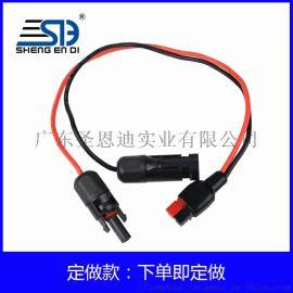 光伏连接器接插件 充电插头 逆变电源连接器线束