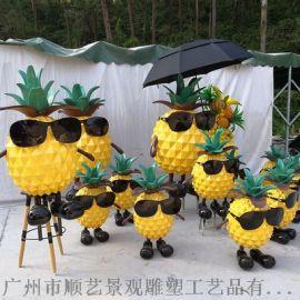 商业美陈玻璃钢雕塑菠萝卡通雕塑公园绿地摆件园林小品