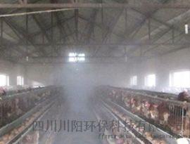 养殖场喷雾消毒除臭加湿设备