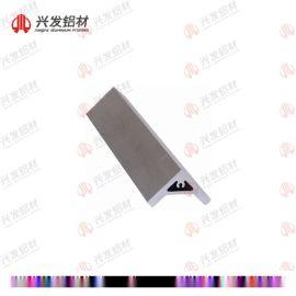 兴发铝材批量直销铝合金连接件|角铝