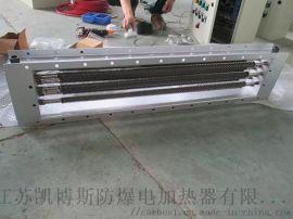 风道式电加热器的原理介绍