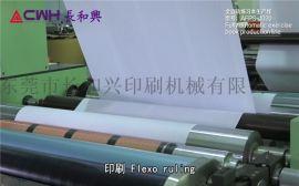 练习本生产,印刷机械