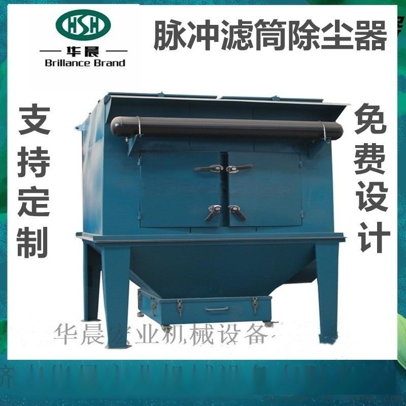 等离子切割机除尘器 脉冲滤筒除尘器 烟雾粉尘收集