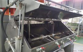 1300-4500高效卧式全自动高低混合机组配混
