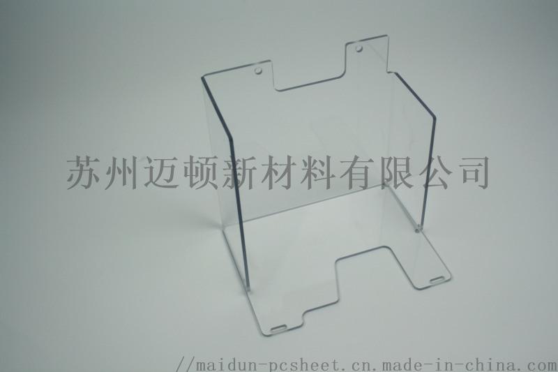 廠家定製pc耐力板,定製加工PC板