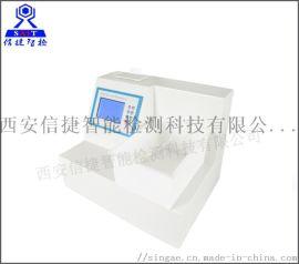 塑料内加压密封性测试仪