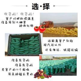 河南干鸡粪有机肥新乡**晒干鸡大便厂家焦作发酵烘干牛粪颗粒