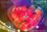 心形水果分切盒