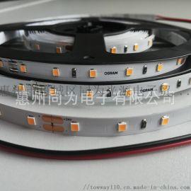 欧司朗不防水LED灯带软条44.4W24V贴片贴条