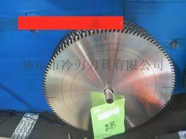 铝型材切割锯片 切方管圆管专用锯片