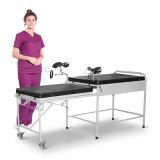 A050妇科诊查床 妇产科综合手术台