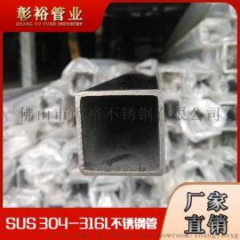 不锈钢管材规格316不锈钢方管40*40*2.8