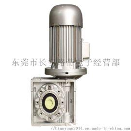 铝壳单双级RV40减速机 蜗轮蜗杆减速器