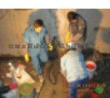 东台市地下室补漏, 施工方案是怎样的, 地下室堵漏