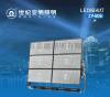 上海亞明牌ZY606 1500W模組式投光泛光燈