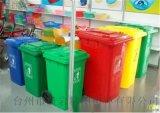 分類垃圾桶模具  市政垃圾桶模具