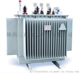 西安油浸式电力变压器厂家 S11全铜油浸式变压器