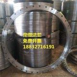 大口徑碳鋼法蘭DN2000廠家直銷
