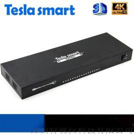 特视拉HDMI分配器1分16高清4k3D电脑监控