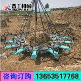 截樁機空心 實心蘑菇樁破樁機雲南德宏廠家直銷