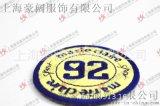 服飾服裝輔料 pvc商標 皮標針織熱壓 量大從優