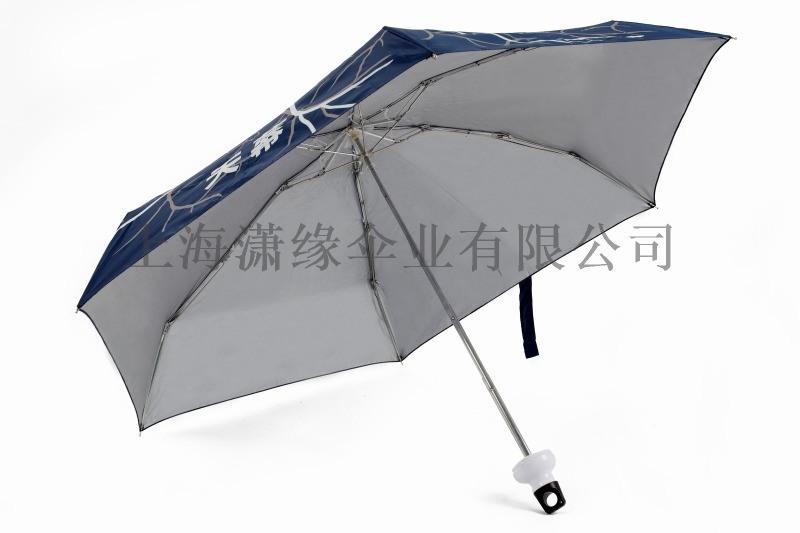 酒瓶雨伞定制创意时尚礼品伞精美花瓶晴雨伞印logo