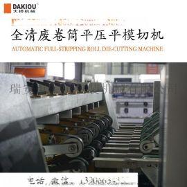 云南烟盒压痕机(纸张压痕机械设备)