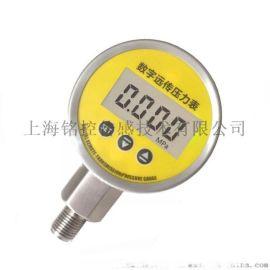 上海銘控:遠傳數位壓力表