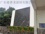 游泳馆背景墙冲孔铝单板,弧形铝单板,波浪型铝方通