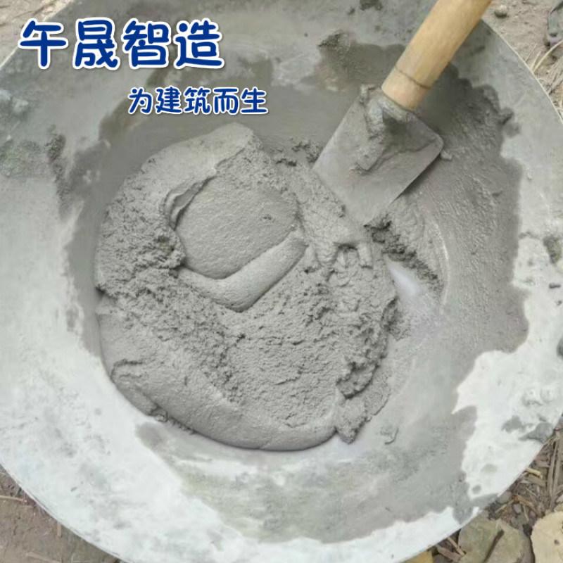 烟囱外筒壁钢筋混凝土破损修补砂浆
