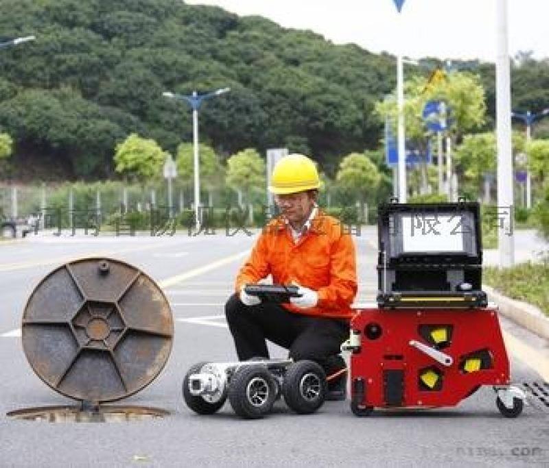 雨污分流管道检测机器人