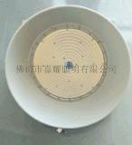 上海亞明800WLED吊塔燈