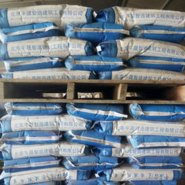 北京套筒灌浆料厂家, 特种水泥灌浆料